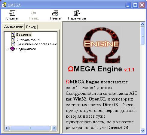 Gxping производится в интерфейсе windows api, очень эффективна и не требует внешних библиотек или dll-файлов